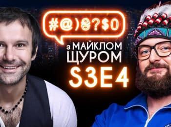 Vakarchuk, DZIDZIO, Tymoshenko, raccoon, wolf: #@)₴?$0 with Michael Schur #4