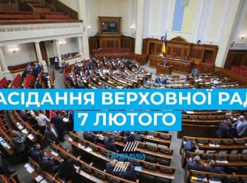 Land Market Law. Verkhovna Rada, 07.02.2020
