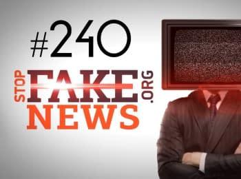 StopFakeNews: Погромы, Томос, Порошенко. Выпуск 240