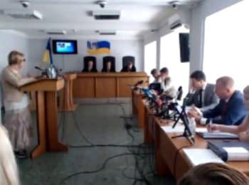 Судове засідання у справі за обвинуваченням В.Януковича у державній зраді, 26.06.2018