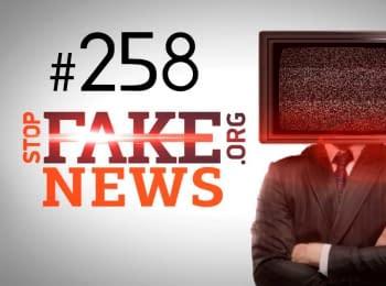 """StopFakeNews: Геноцид в законі про мову, """"гуманітарна"""" паспортизація і відплата за одностатеві шлюби"""
