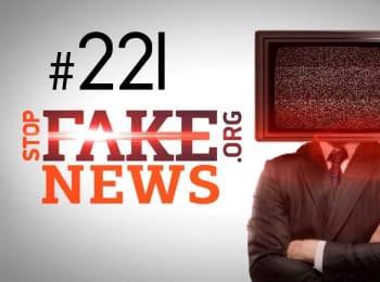 StopFakeNews: Чи підтримує Україна тортури на Донбасі? Випуск 221
