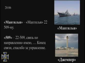 Talks between crews of Russian SU-30 and helicopter KA-52 with related control points
