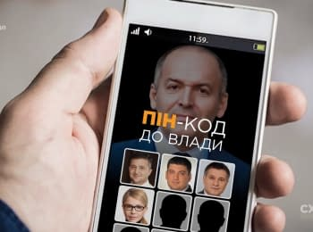 """The Schemes"". Avakov, Groysman and Zelensky: The secret meetings of oligarch Pinchuk with key politicians"
