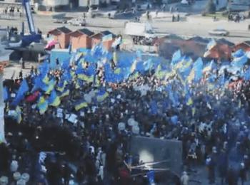 Kyiv. Euromaidan