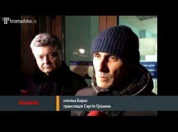 Порошенко та Ярема про стан Дмитра Булатова / Poroshenko with Yarema about Bulatov's current condition