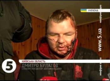 Знайшли лідера автомайдану Дмитра Булатова / The leader of Avtomaydan Dmitry Bulatov was found