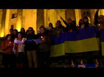 Грузія підтримує Україну / Georgia supports Ukraine
