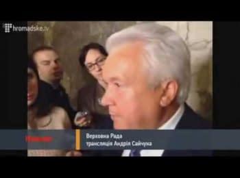 Фрейдистська обмовка Олійника / Oleynik's Freudian slip