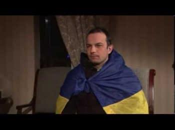 Інтерв'ю зі співорганізатором ЄвроМайдану Єгором Соболєвим
