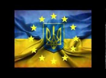 World supports Ukraine/ Громадяни Землі підтримують Україну