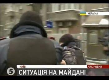 Блок-пост: міліція тікає від журналістки 5 каналу / Checkpoints: fleeing from police reporter on Channel 5