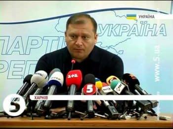 "Губернатор Харкова пригрозив ""5 каналу"" / Kharkiv Governor threatened to ""Channel 5"""