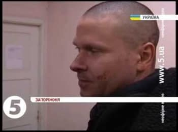 Свідки зачистки в Запоріжжі/ Witnesses stripping in Zaporozhye