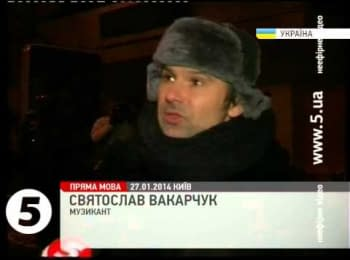 С. Вакарчук вночі  на Євромайдані /S. VAKARCHUK  at night on EuroMaydan