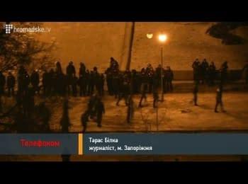 Розгін пікету ОДА в Запоріжжі. Затримують людей із запахом диму /Overclocking of RSA picket in Zaporozhye. Detain people with the smell of smoke