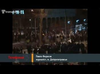 """Тітушки та """"Беркут"""" побили людей в Дніпропетровську/ Titushky and """"Berkut"""" beat people in Dnepropetrovsk"""