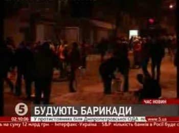 Нові барикади на Городецького / New barricades on Gorodetskogo str
