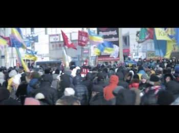 Євромайдан Кривий Ріг 26.01.14 / EuroMaydan in Krivoy Rog 26 january 2014