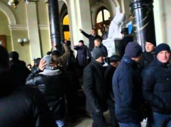 Захоплення Львівської ОДА. 23 січня 2014 р / Capture the Lviv Regional State Administration 23 january 2014