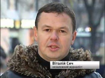 Звернення Українських Журналістів / Appeal of Ukrainian journalists