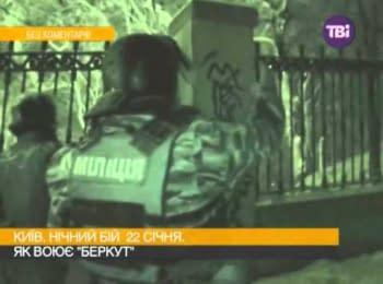 """""""Беркут"""" стріляє в протестувальників / """"Berkut"""" shoot protesters"""