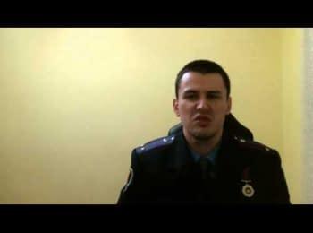Звернення колишнього міліціонера Єдуарда Пуканича до колег - працівників органів внутрішніх справ