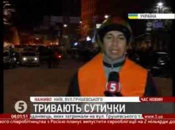 """Тітушки разом з """"Беркутом"""" напали на #Автомайдан"""