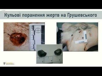 Куля, якою сьогодні було вбито Сергія Нігояна на вул.Грешевського