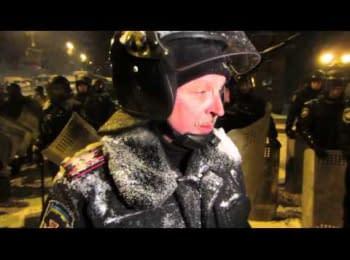 Интервью з полковником ВВ МВС України на вул.Грушевського (2 частина)