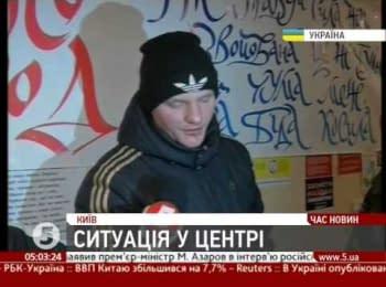 Ситуація в Києві станом на 5:00 [22.01]