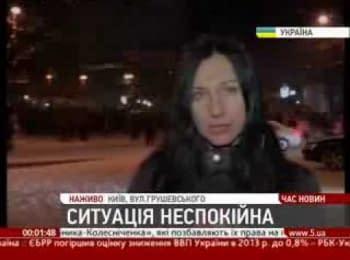 #Грушевського станом на 00:00 [22.01]