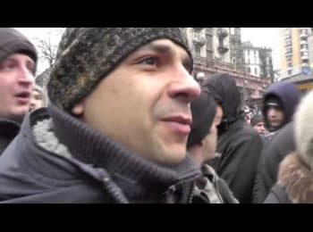 Друга хвиля ЄвроМайдану!