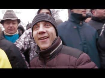 Прихильників влади не пускають на ЄвроМайдан