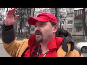 Поярков VS ДАІ біля Американського Посольства