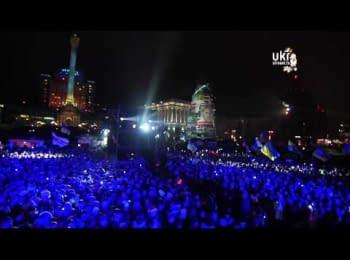 ТАРТАК Новий рік 2014. Концерт на ЄвроМайдані. ПОВНА ВЕРСІЯ [HD]
