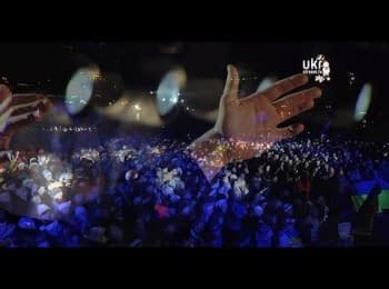 С.К.А.Й. Концерт на ЄвроМайдані. ПОВНА ВЕРСІЯ [HD]