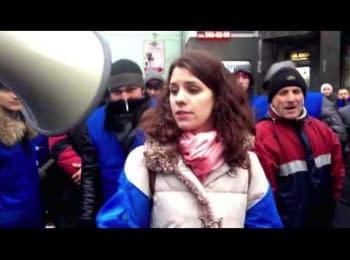 Активисты-регионалы участвовали в провокациях на Банковой?