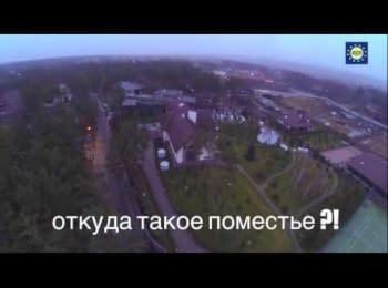 АвтоМайдан (Дім Захарченко)