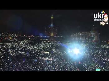 Гімн України! Новий Рік 2014