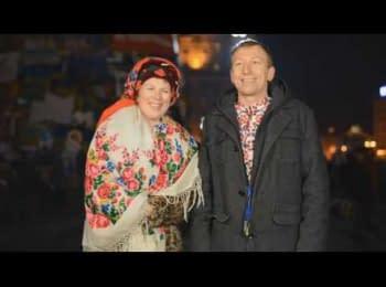 Привітання народу України ЗАМІСТЬ Президента. Cultivation