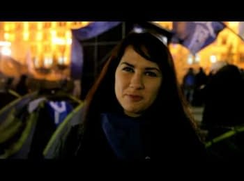 Революція '2013: Три асоціації з ЄвроМайданом