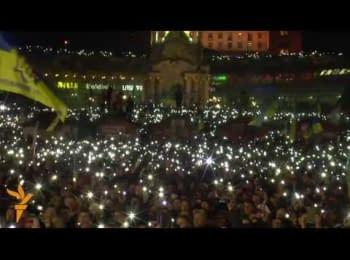 Гимн Украины на Майдане перед шоу «Океан Ельзи» 14 12 2013