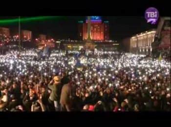 200 тисяч мітингувальників співають гімн на Майдані