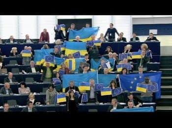 Європарламент просить про втручання ЄС у розв'язання кризи в Україні