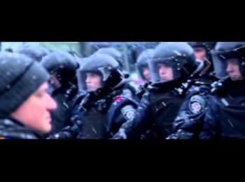 Слава Героям Євромайдана