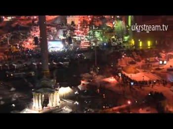 Спроба штурму Євромайдану