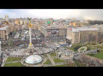 День Євромайдану