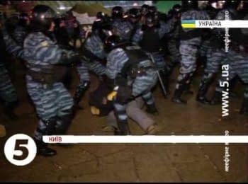 Розігнали Євромайдан. 5 канал