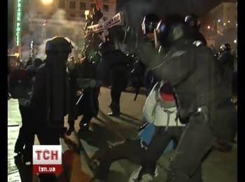 Беркут розігнав Євромайдан (відео ТСН)